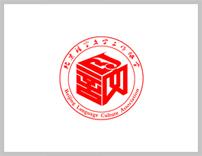 """""""京疆情""""推普帮扶公益活动于7月1日启动"""