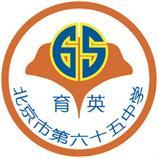 北京第六十五中学