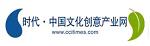 中国文化创意产业网
