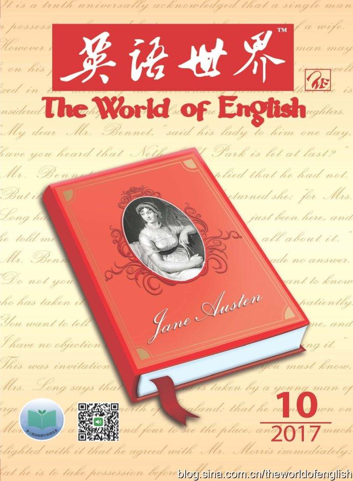 《英语世界编辑部》