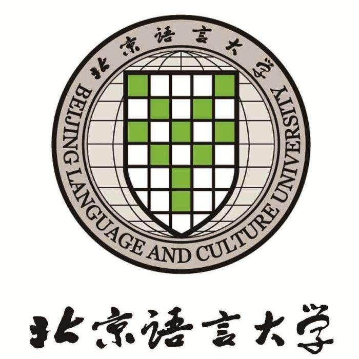 北语语言康复学院