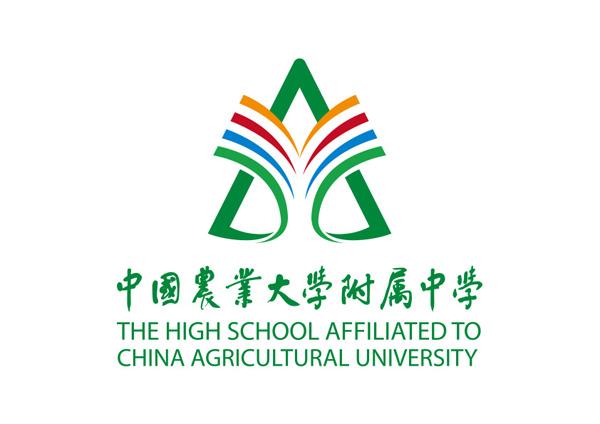 中国农业大学附属中学