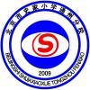 北京市史家小学通州分校