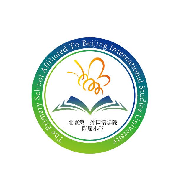 北京第二外国语学院附属小学