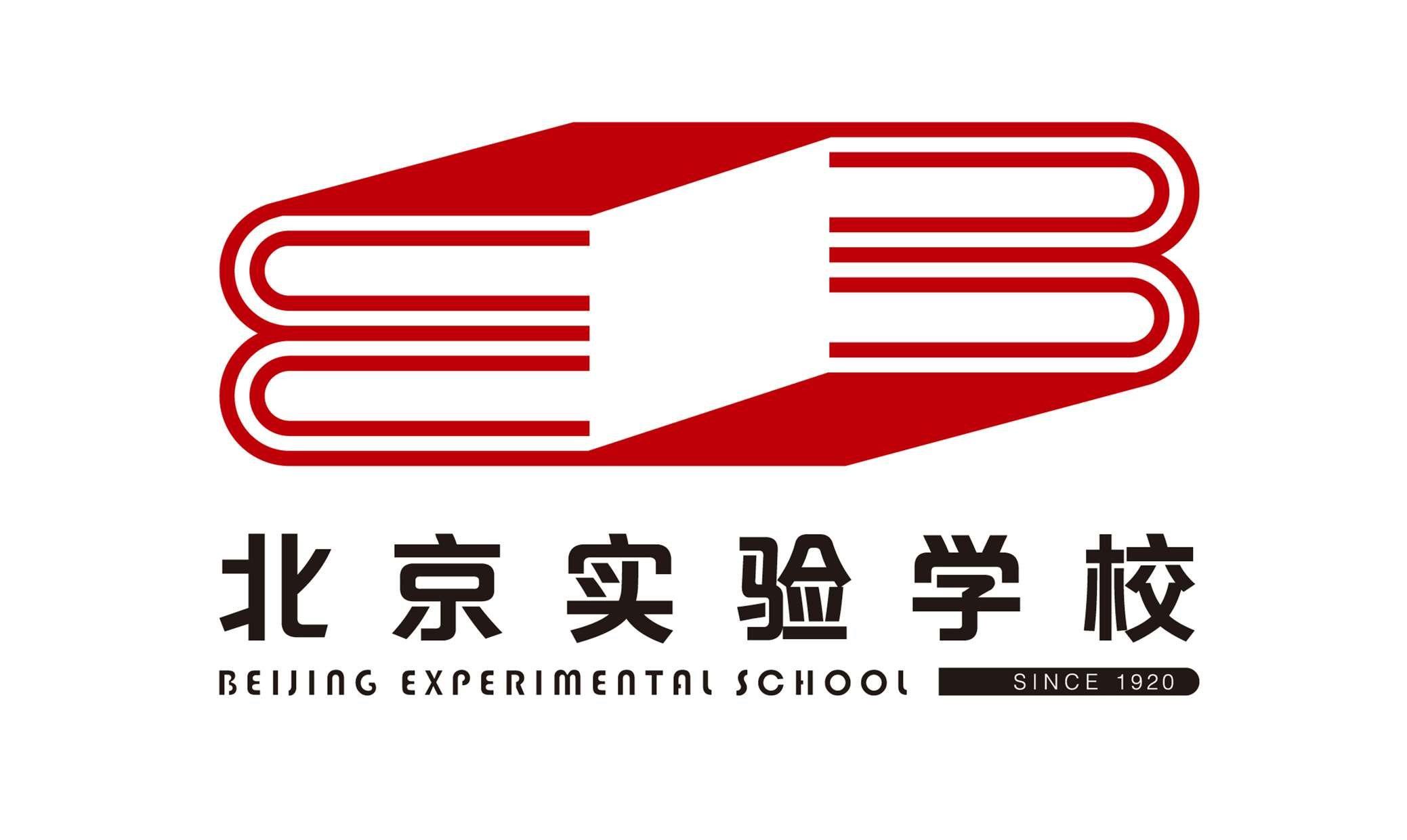 北京实验学校附属小学