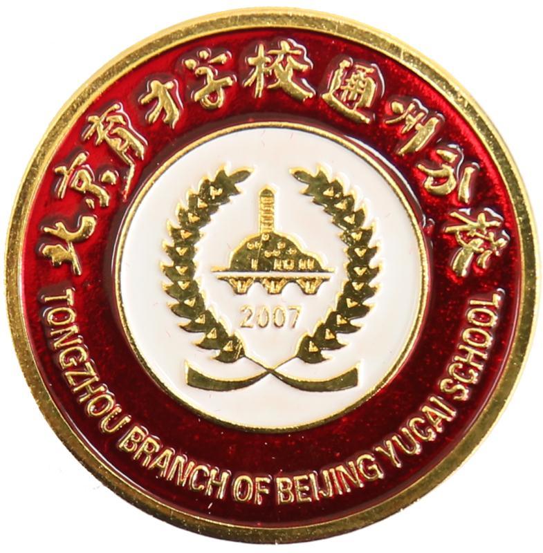 北京市育才学校通州分校