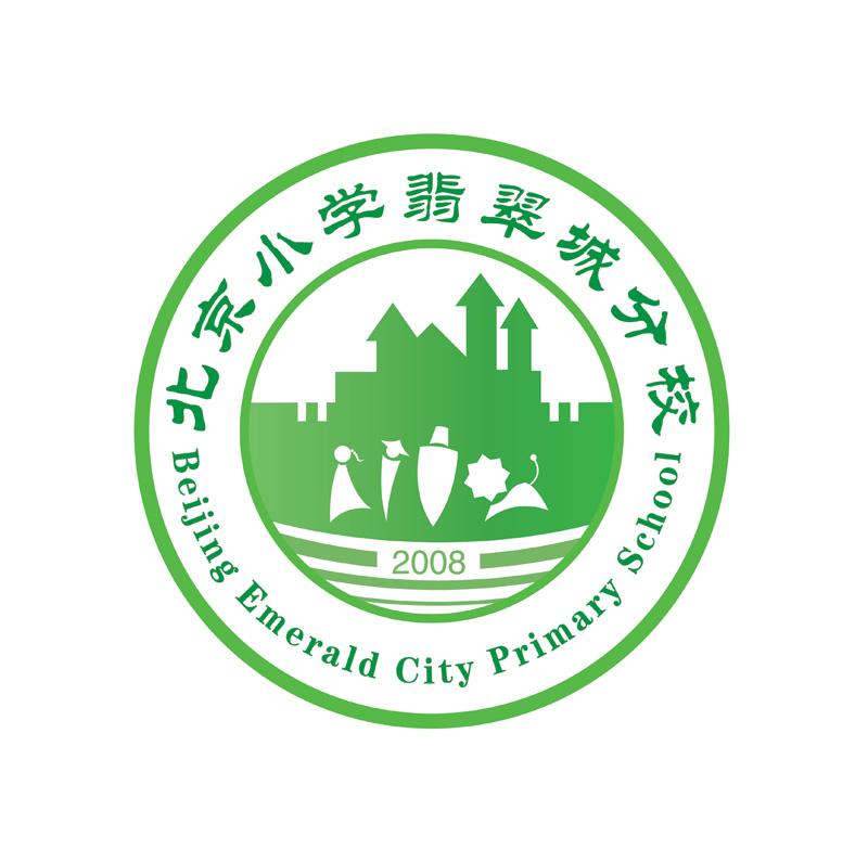 北京小学翡翠城分校
