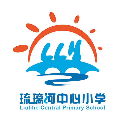 北京市房山区琉璃河中心小学