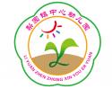 北京市通州区梨园镇新城嘉园中心幼儿园