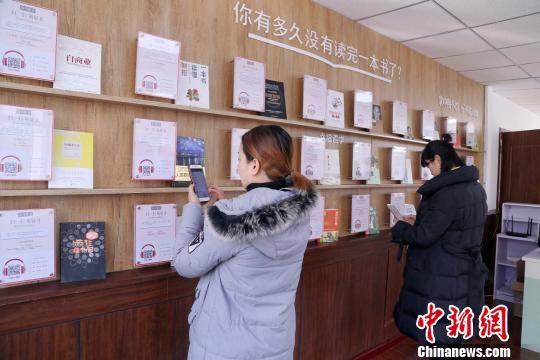 青海首家有声图书馆亮相西宁