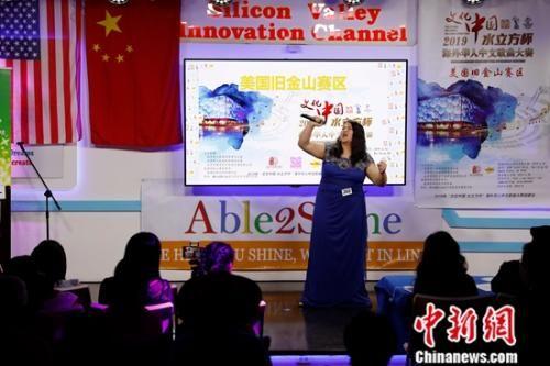 """当地时间6月15日,2019""""文化中国·水立方杯""""海外华人中文歌曲大赛旧金山赛区决赛在加利福尼亚州圣克拉拉郡落幕。图为14岁的安吉丽娜在决赛中演唱。她以一曲《等待》获得青少组一等奖,从而获得去北京参加总决赛的资格。<a target="""